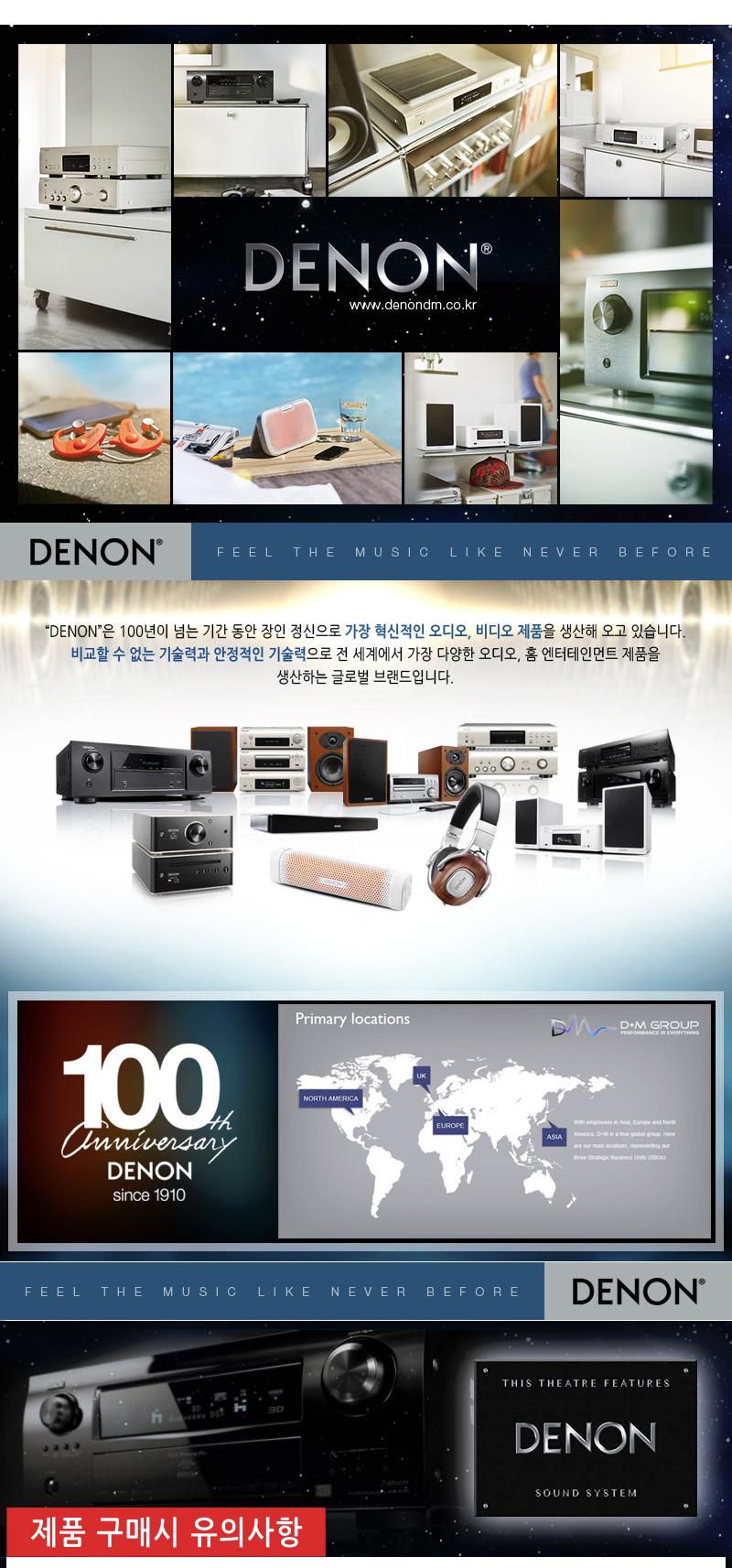 denon-n9_02.png