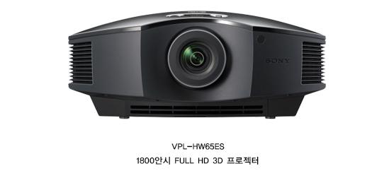 Sony_Projector_11.jpg
