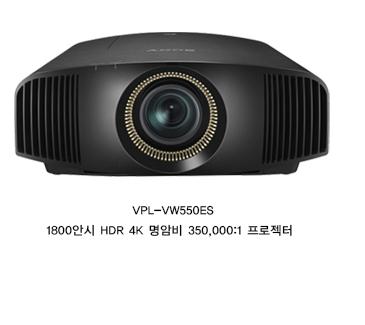 Sony_Projector_07.jpg