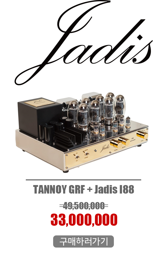 Tannoy-GRF_02.png