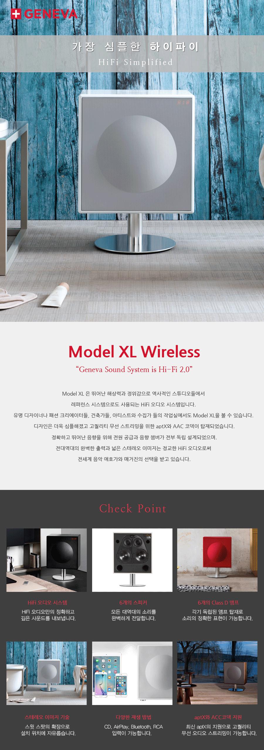 ModelXLWireless_01.png