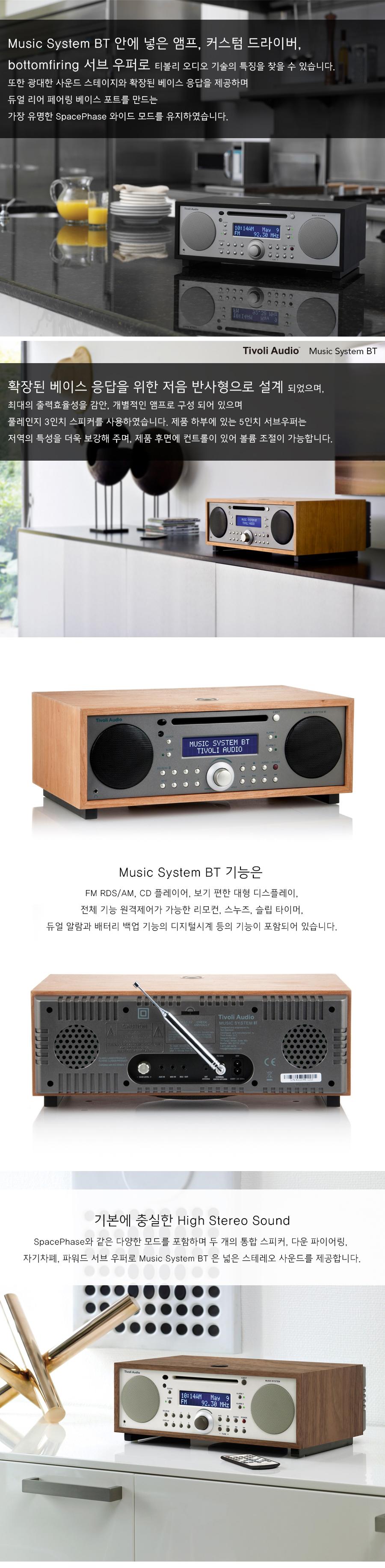 MusicBTCH_3.jpg