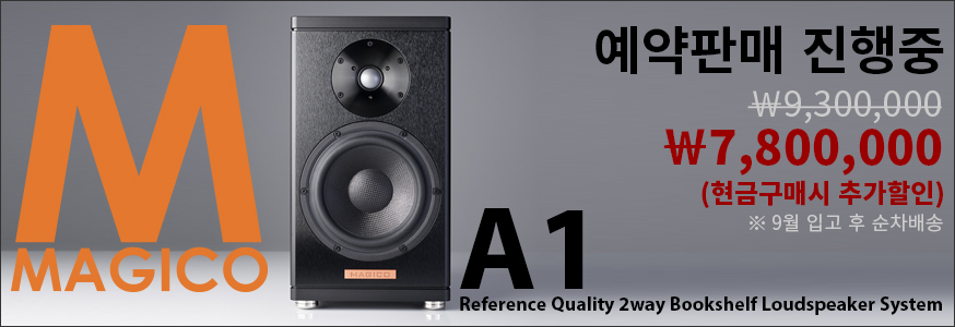 magico_a1_promotion.jpg