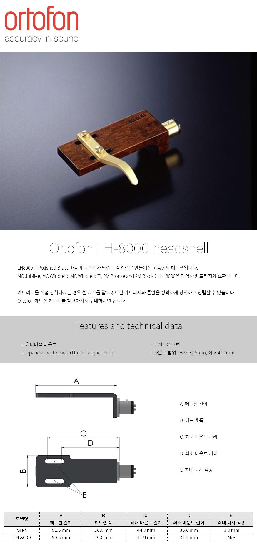 LH_8000_D.jpg