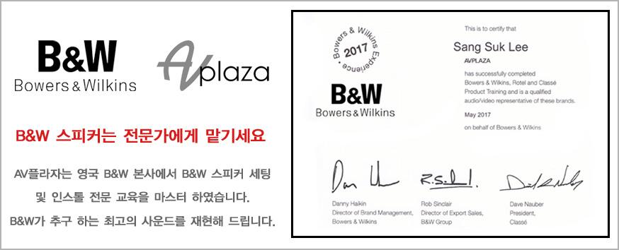 b&wex.jpg