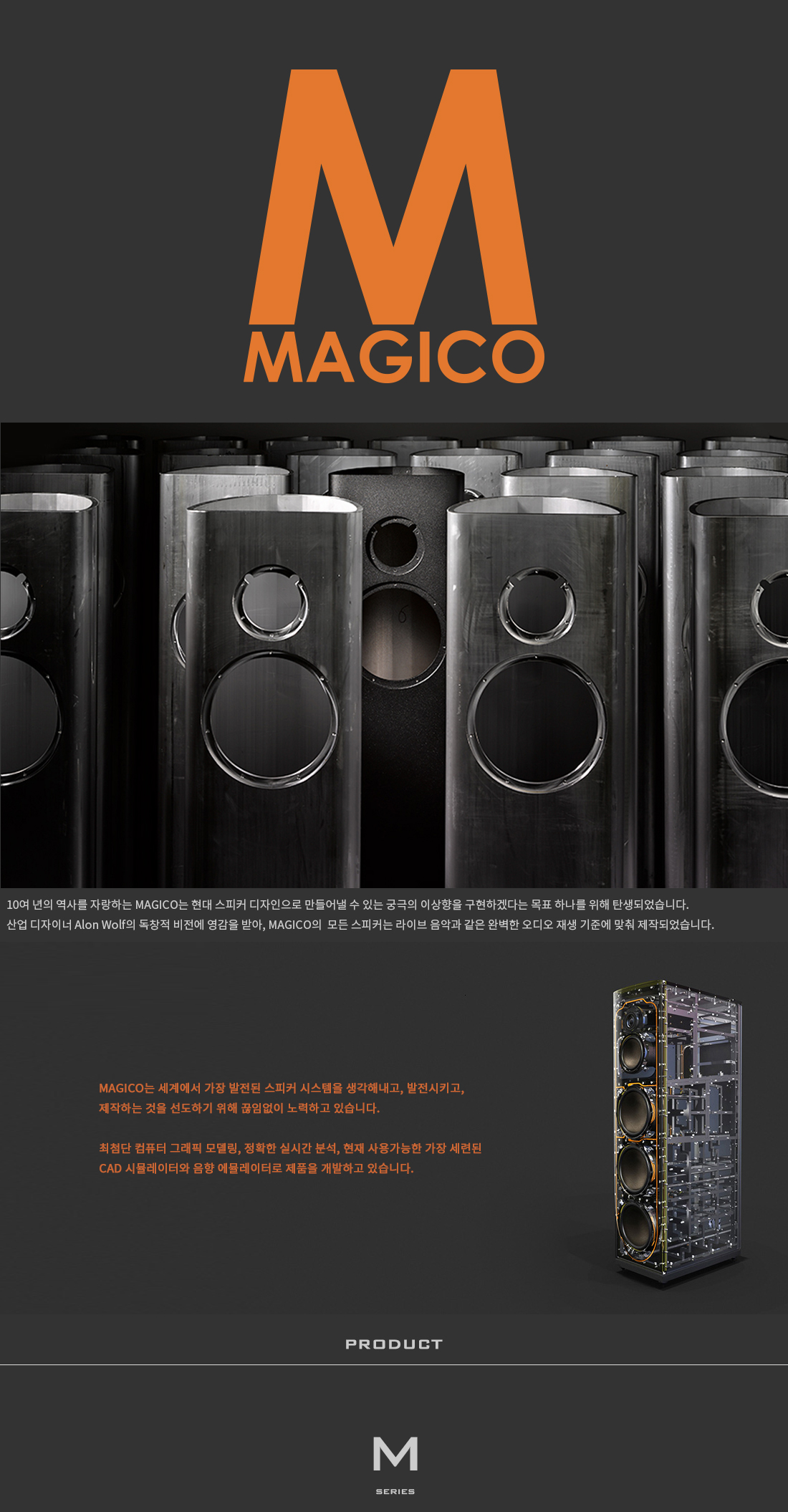 MAGICO_New_01.jpg