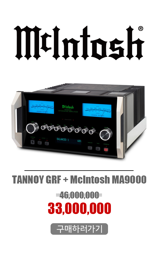 Tannoy-GRF_03.png