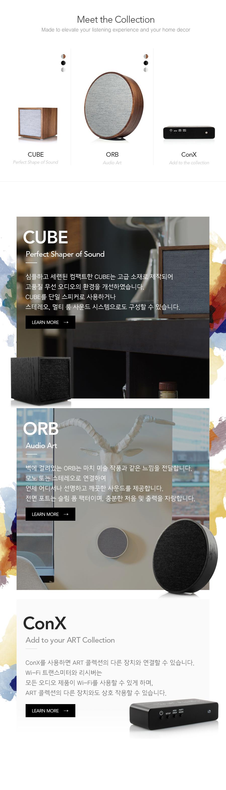ORB_2.jpg