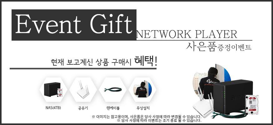 networkevent_4.jpg