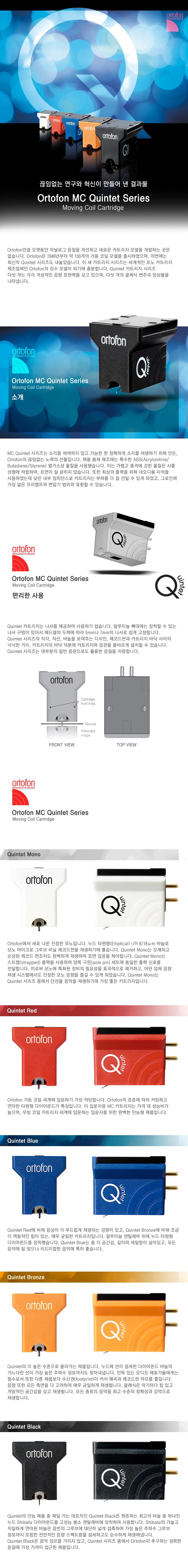 quintet1.jpg