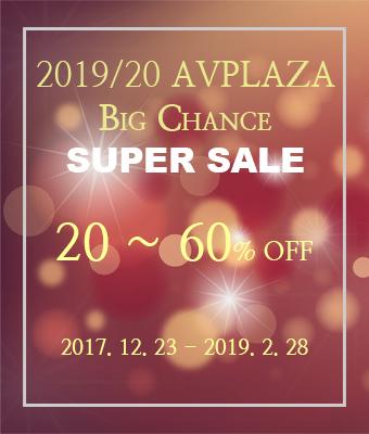 201920_salepopupbanner.jpg