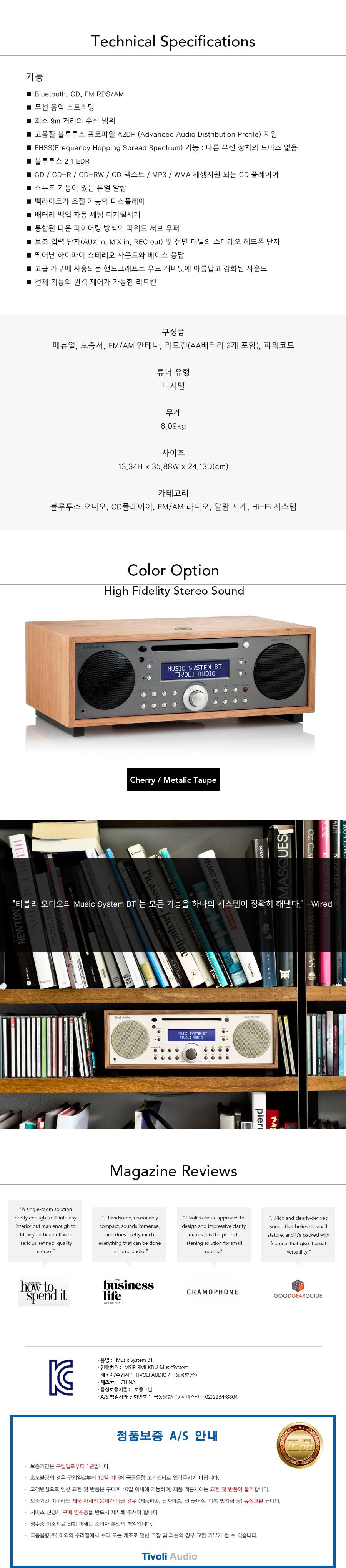 MusicBTCH_4.jpg