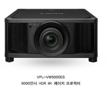 Sony_Projector_05.jpg