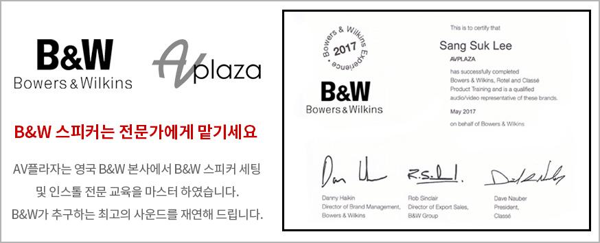 bnw_cert.jpg