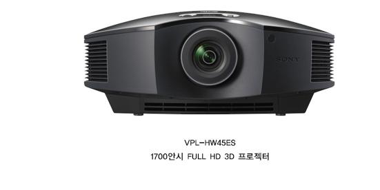 Sony_Projector_12.jpg